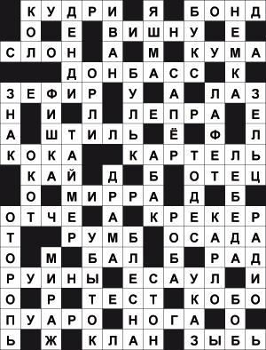 Камень для поделок 4 буквы 43