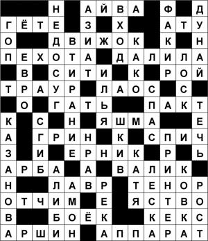 Камень для поделок 4 буквы 8