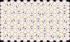 Циклокроссворд